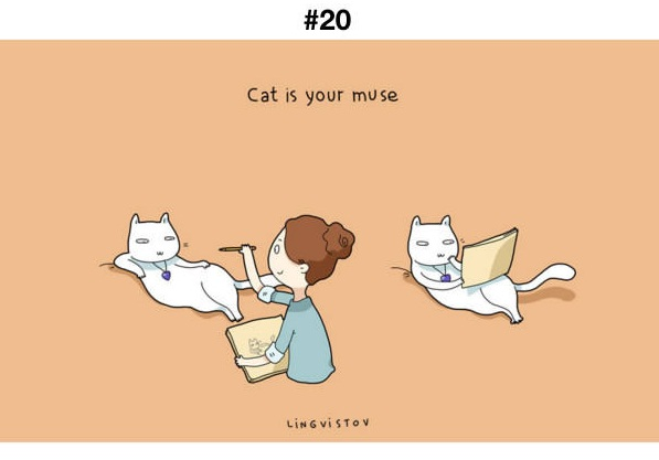 Manfaat Kucing 20